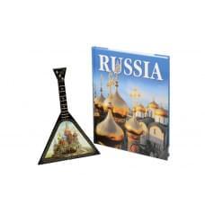 Набор Музыкальная Россия (включает декоративную балалайку и книгу Россия на английском языке)